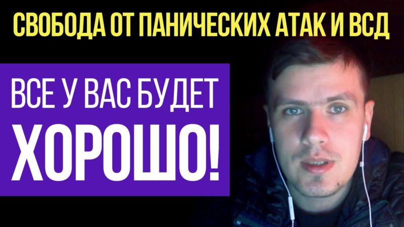 Привет из поезда Саратов-Екатеринбург!