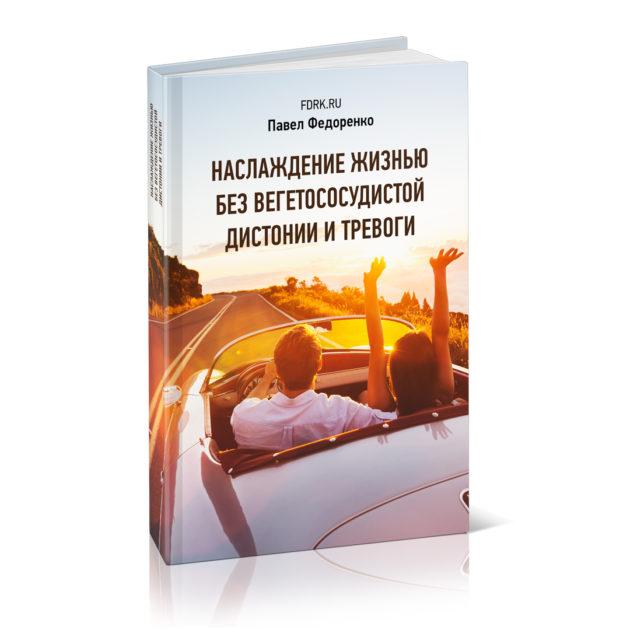 Книга а.бушкова пиранья против воров-2 читать онлайн