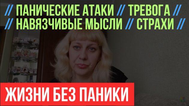 Федоренко Павел Алексеевич — Психолог